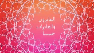 Arabisk lang